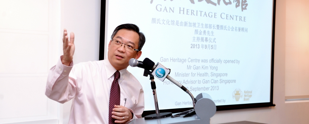 Official Opening of Gan Heritage Centre